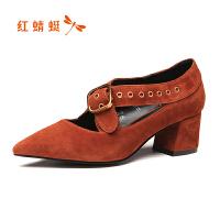 红蜻蜓春季时尚羊皮女鞋皮带扣装饰高跟鞋尖头粗跟单鞋社交女鞋