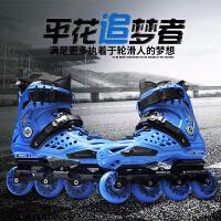 轮滑鞋旱冰鞋直排轮花式平花鞋大学生初学者溜冰鞋男女
