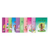 幼儿童点读书笔中英文电子书宝宝有声识字拼音早教学习机0-3-6岁 点读书充电版全套十本书