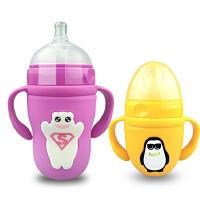 婴儿广口玻璃奶瓶大宽口径带手柄初生宝宝硅胶保护套防摔