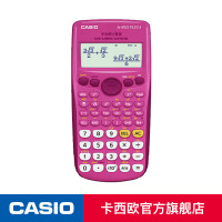 FX-82ES PLUS A函数科学计算器