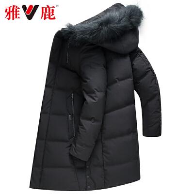 【限时抢购 到手价:529】yaloo/雅鹿2017冬新款羽绒服 男士商务时尚韩版连帽修身加厚外套