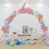 结婚礼布置婚庆气球拱门支架装饰婚礼气球生日派对装饰气球卧室
