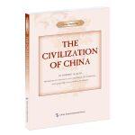 西人中国纪事-中国的文明(英)