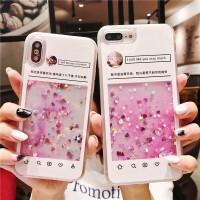 日韩ins苹果7/8plus手机壳潮女iPhone6s硅胶保护套8x液体流动流沙6sp全包防摔六7p个性创意x新款