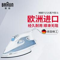 Braun/博朗 TS725 家用蒸汽电熨斗 手持式电烫斗 烫衣服熨斗 手持式电烫斗