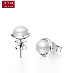 周大福 珠宝简约时尚925银珍珠耳钉AQ32800>>定价