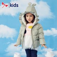 【3件8折到手价:351.2元】红蜻蜓童装新款女宝宝可爱兔耳帽公主风保暖短款羽绒服90白鸭绒潮