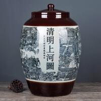 陶瓷带盖米桶米缸储米箱50kg100kg油缸密封储物罐