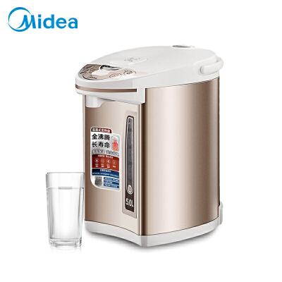 Midea/美的 PF701-50T电热水瓶304不锈钢家用保温大容量电热水壶多段控温 一键除氯 食品用不锈钢