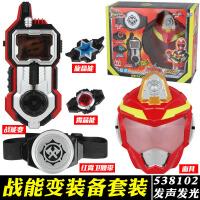 儿童玩具男孩巨神战击队3变身器战机王机器人玩具超救分队战能变套装 奥迪双钻 商场同款