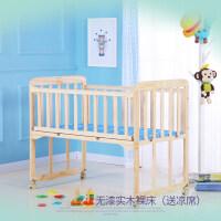 婴儿床实木无漆可拼接大床宝宝bb床多功能儿童床新生儿摇篮
