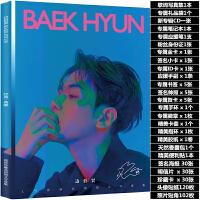 EXO边伯贤写真集专辑正规五辑音乐礼盒赠周边海报明信片礼品袋