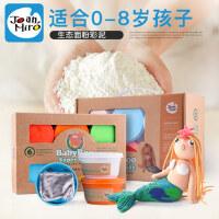 美乐橡皮泥无毒彩泥儿童模具工具套装粘土玩具幼儿园轻黏土手工泥