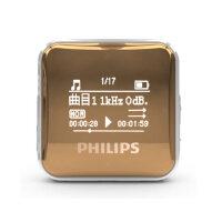 飞利浦 SA2208 8G MP3 迷你运动型跑步夹子播放器 正品包邮