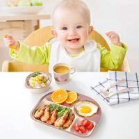 婴儿碗勺学吃饭碗分格 竹纤维儿童餐具套装宝宝餐盘辅食碗