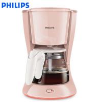 Philips/飞利浦 HD7431美式咖啡机滴滤式粉色新款滴漏咖啡壶