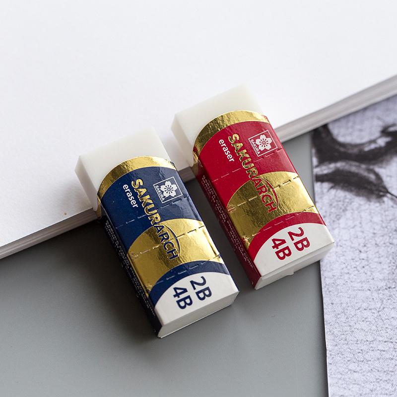 樱花素描美术考级橡皮擦小学生儿童考试绘图像皮文具