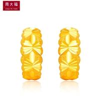 周大福 珠宝首饰黄金足金耳钉计价工费48元F153494