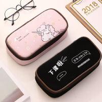 咔巴熊铅笔盒笔袋大容量多功能创意简约韩版男女初中小学生文具盒