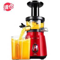 九阳(Joyoung)多功能家用迷你果汁机JYZ-V902mini原汁机 低速榨汁机家用电动多功能水果汁机