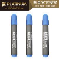 Platinum白金 WB-45/蓝色单支/7色可选 进口墨水可擦白板笔快干易擦拭办公干净儿童小学生绘画涂鸦无毒多彩色 当当自营