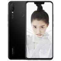 【当当自营】华为 nova3i 全网通4GB+128GB 亮黑色 移动联通电信4G手机 双卡双待