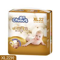 Chiaus雀氏柔润金棉婴儿纸尿裤XL22片 尿不湿