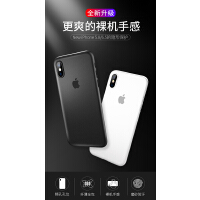 支持礼品卡 Benks 苹果 iPhoneXs 5.8寸 手机壳 iphoneXs Max 轻薄 硬 简约 6.5寸
