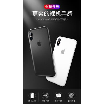 支持礼品卡 Benks 苹果 iPhoneXs 5.8寸 手机壳 iphoneXs Max 轻薄 硬 简约 6.5寸 全包 保护套 iphoneXR 男女 6.1寸 0.4mm厚度 全包防摔