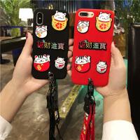 招财猫iPhone8X手机壳6splus硅胶软套苹果7p挂绳立体潮女款毛绒六