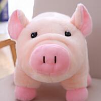 毛绒玩具猪公仔仿真小猪布娃娃女孩玩偶可爱睡觉生肖年会礼品