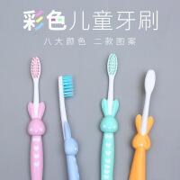 儿童牙刷3-6-12岁卡通创意小头软毛4支装深度清洁防止牙龈出血