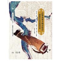 正版汽车音乐dvd碟片古筝名家专场音乐会瀚雅杯传统筝曲邀请赛DVD