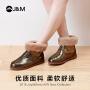 jm快乐玛丽女鞋冬季纯羊毛加绒保暖雪地靴女短筒靴子棉鞋女61769W