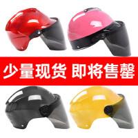 非电动车电瓶摩托安全盔春秋头盔代驾护目镜头帽男女士四季夏便携