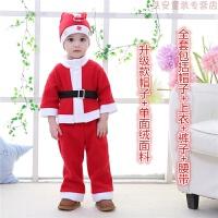 儿童圣诞节老公公服装幼儿男女童宝宝圣诞老人装扮衣服套装演出服