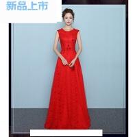年春季敬酒服新娘长款红色结婚礼服女宴会晚礼服甜美公主8968