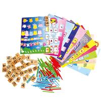 儿童玩具早教 3岁以上学习卡积木片木制认知