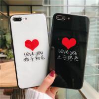 苹果6手机壳6s玻璃壳7/8plus个性创意六iPhonex潮牌新款情侣男女