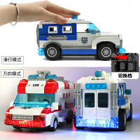 儿童积木玩具 3-6周岁男孩女拼插拼装益智儿童积木玩具 3-6周岁男孩女拼插拼装1-10岁电动汽车
