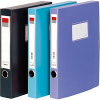 齐心档案盒A4文件盒塑料HC-35/55/75干部人事办公文书会计凭证整理筐