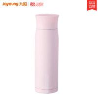 九阳(Joyoung)350ml保温杯水杯随手杯子316L奥氏体不锈钢时尚BB肌感喷涂工艺B35V3C(颜色随机)