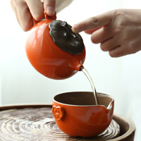 陶瓷茶具套装创意柿柿如意整套礼盒茶壶茶杯