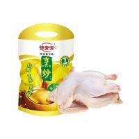 德青源生态童子鸡600g*2 谷物喂养 两只装