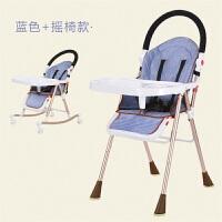婴儿童餐椅多功能折叠推车座椅小孩吃饭摇椅便携带可调节宝宝1