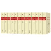 《马克思恩格斯全集》历史考证版第一版(MEGA1)(精装全十三册)