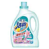 [当当自营] 洁霸 瞬清无磷洗衣液(恬静百合香) 3kg瓶装