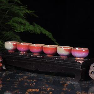 省大师 温红远 精品茶杯6组合 3.5*5.5cm*6 HX70187