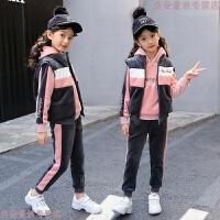 童装女童2018冬装新款卫衣三件套儿童中大童韩版时髦加绒加厚套装